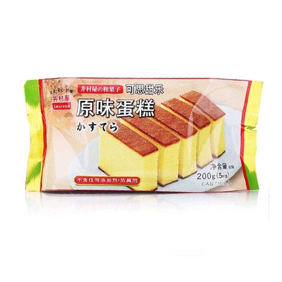 井村屋可思甜乐原味蛋糕