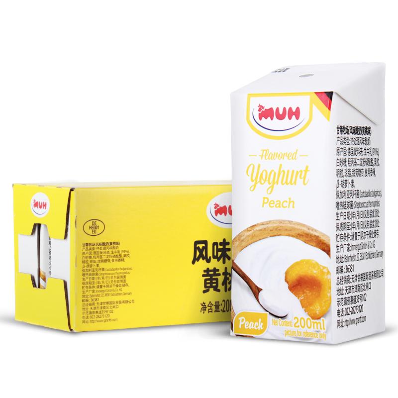 牧牌黄桃味酸奶礼盒装8盒装