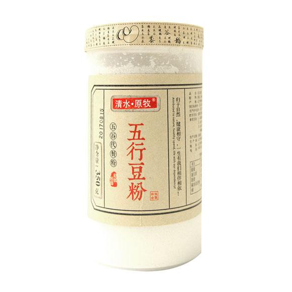 清水原牧五行豆粉