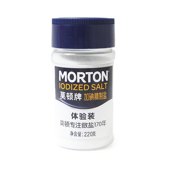 莫顿牌加碘精制盐体验装