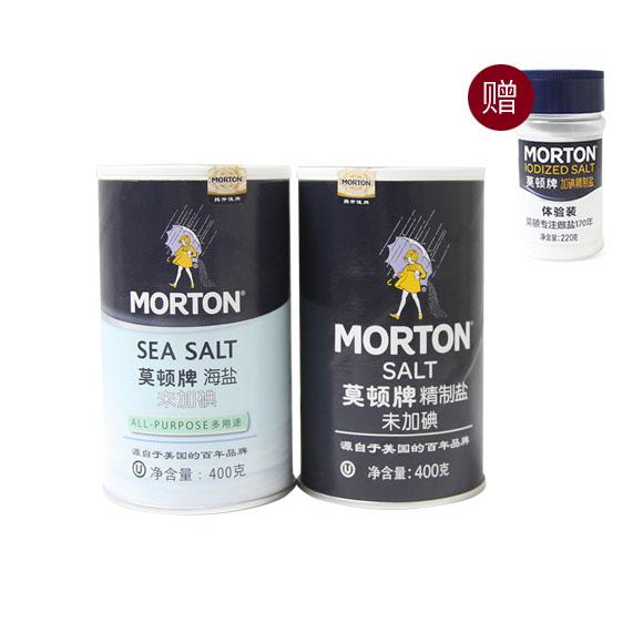 莫顿盐促销组合装