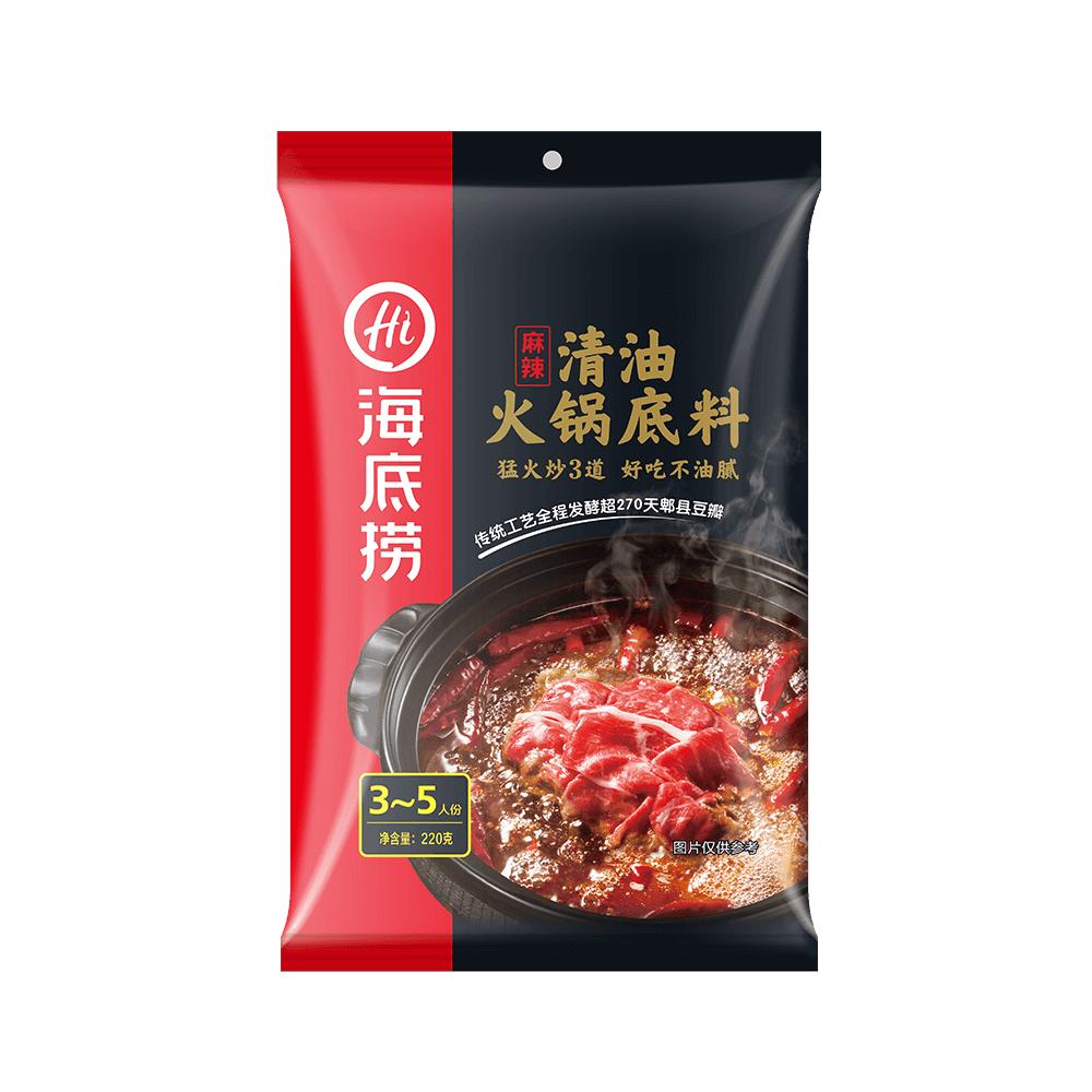 海底捞清油火锅底料(麻辣味)