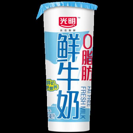 新鲜杯脱脂牛奶(减脂90%)200ml