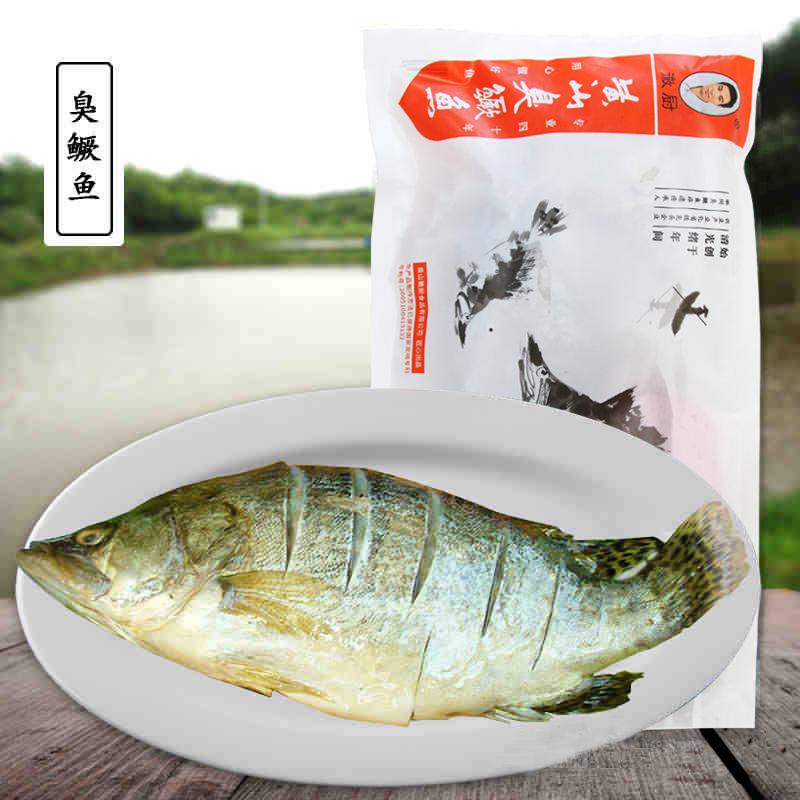 黄山臭鳜鱼(臭桂鱼)