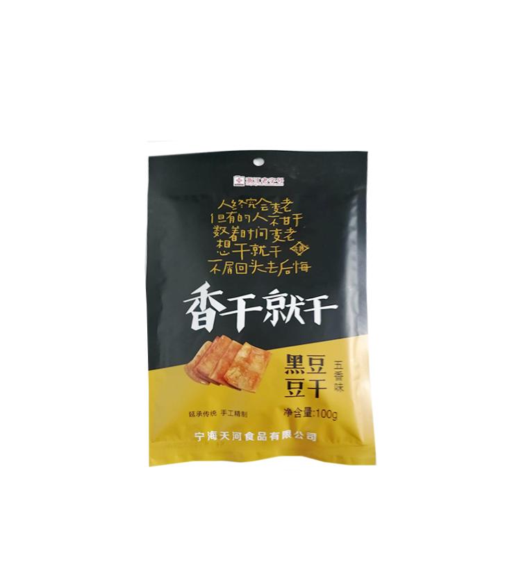 黑豆豆干(五香味)