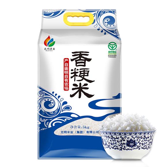 光明香粳米