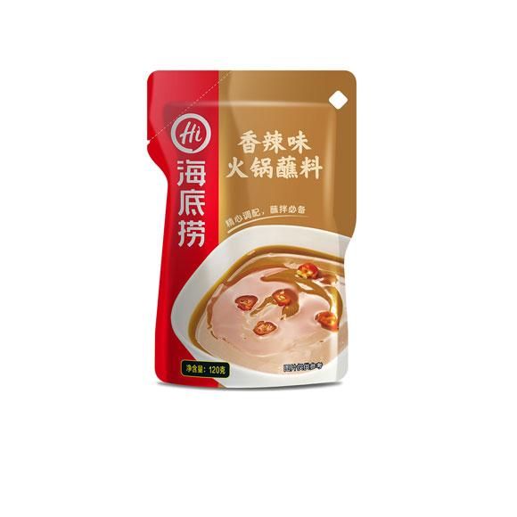 海底捞火锅蘸料香辣味