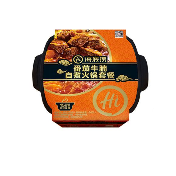 番茄牛腩自煮火锅套餐