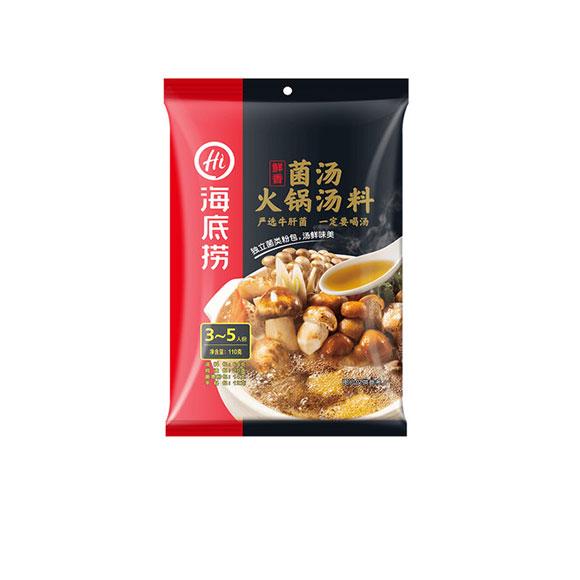 海底捞火锅底料(菌菇味)