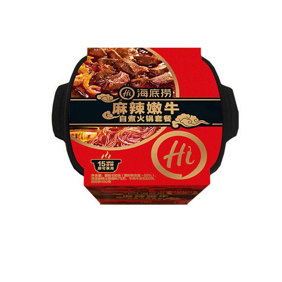 麻辣嫩牛自煮火锅套餐