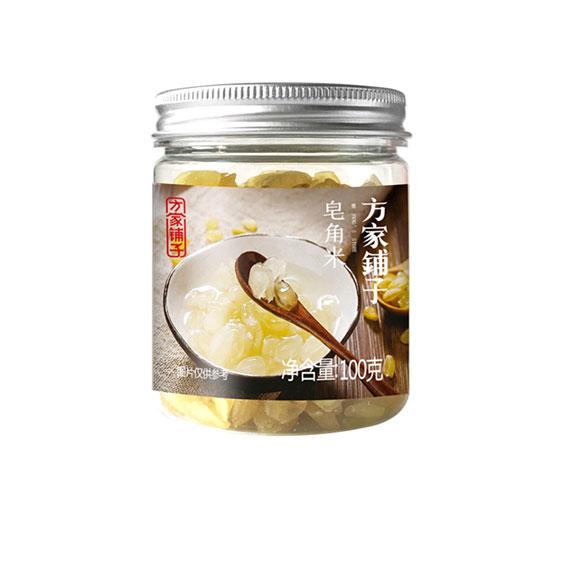 方家铺子皂角米