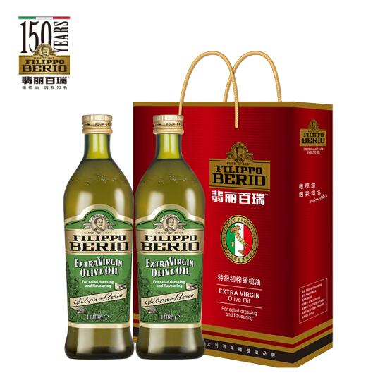 1L礼盒翡丽百瑞特级初榨橄榄油
