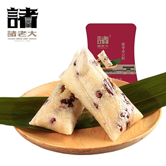 诸老大蜜枣赤豆粽