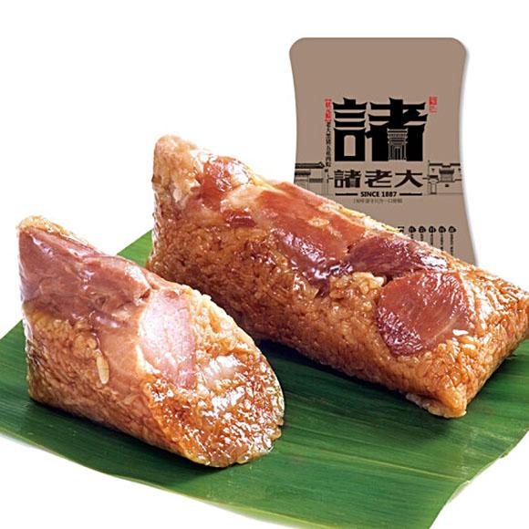 诸老大黑猪五花肉粽(状元粽)