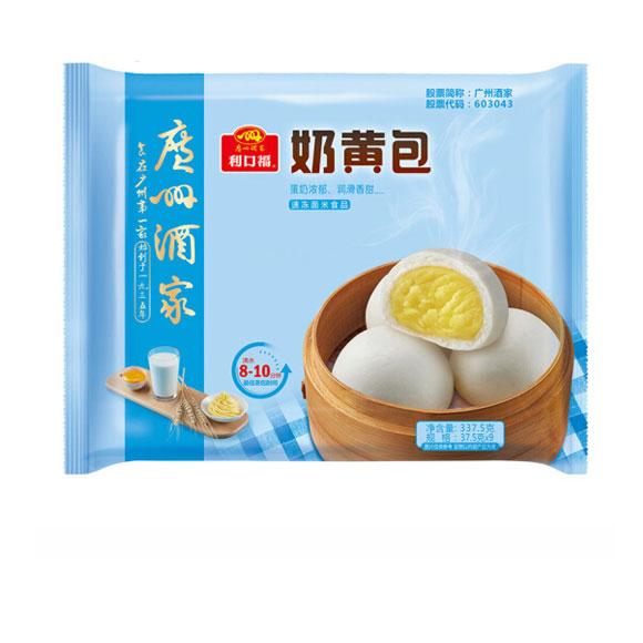 广州酒家奶黄包