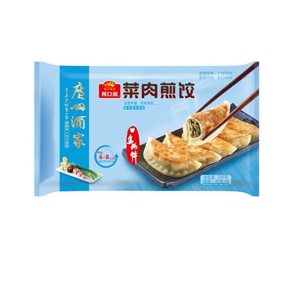 广州酒家菜肉煎饺