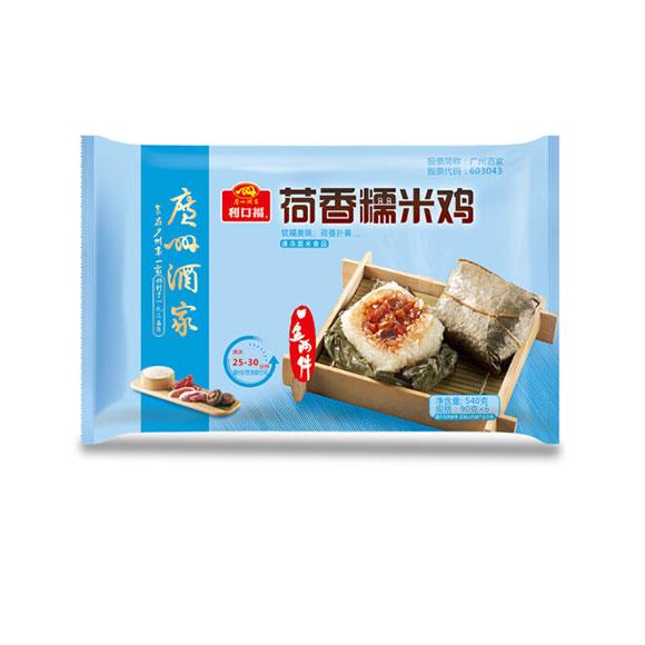 广州酒家荷香糯米鸡