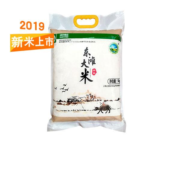 崇明东滩大米(团购)