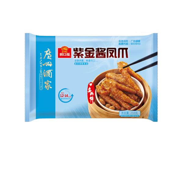 广州酒家利口福 紫金酱凤爪 250g (早餐 早茶点心 粤菜 方便菜 下午茶)