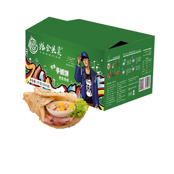 粮全其美 手抓饼 葱香味 2kg(20片 早餐饼 培根香肠伴侣 葱油饼)