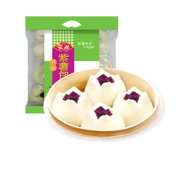 安井 紫薯包 800g  约27个 早餐食材 包子 儿童口味  早茶点心