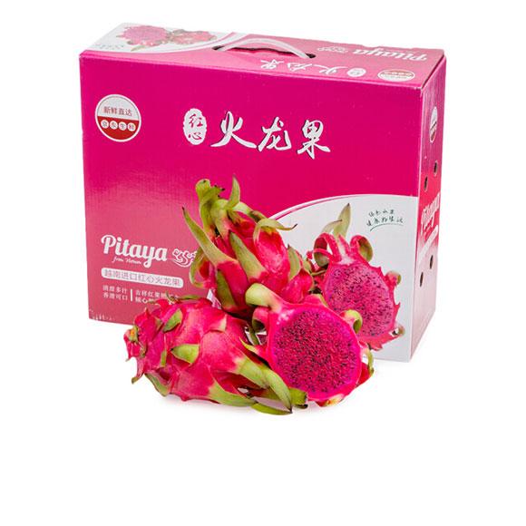 越南红心火龙果6个装大果 单果约450-500g 礼盒装 新鲜水果