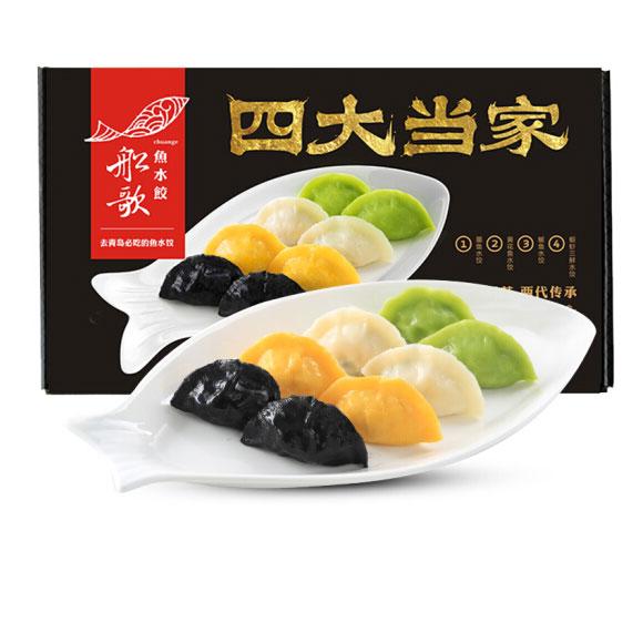 船歌鱼水饺 四大当家 混合口味 860g(家庭装 年货礼盒 礼品装 蒸饺 海鲜 早餐)