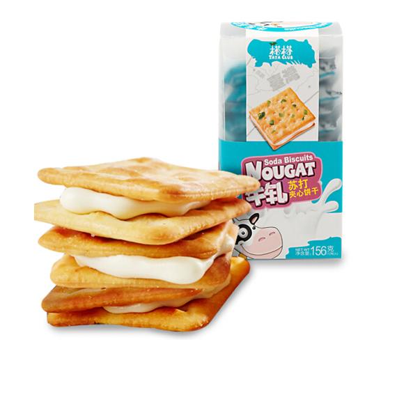 中国台湾进口 榙榙 休闲零食 牛轧苏打夹心饼干 传统奶味 PP装156g/盒