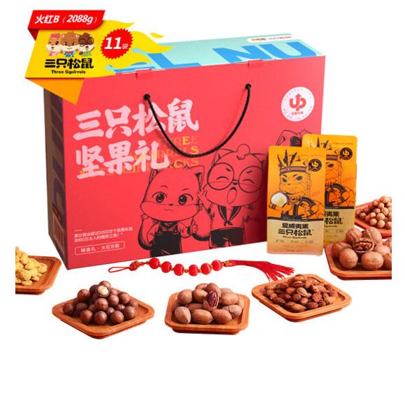 三只松鼠坚果大礼包火红B版11袋装 网红坚果礼盒送礼每日坚果干果礼盒/2088g