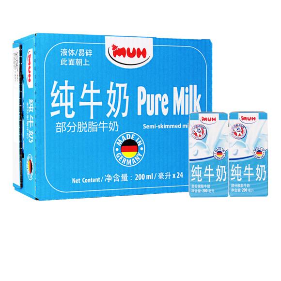 德国进口 甘蒂牧场(MUH)牧牌 部分脱脂纯牛奶 200ml*24盒 整箱 进口牛奶  牛奶