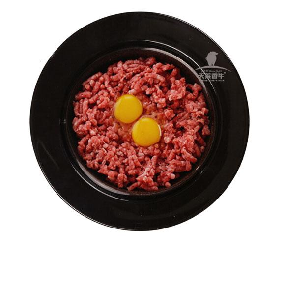 天莱香牛 有机牛肉馅500g 新疆有机牛肉 谷饲 清真 72h排酸 生鲜牛肉