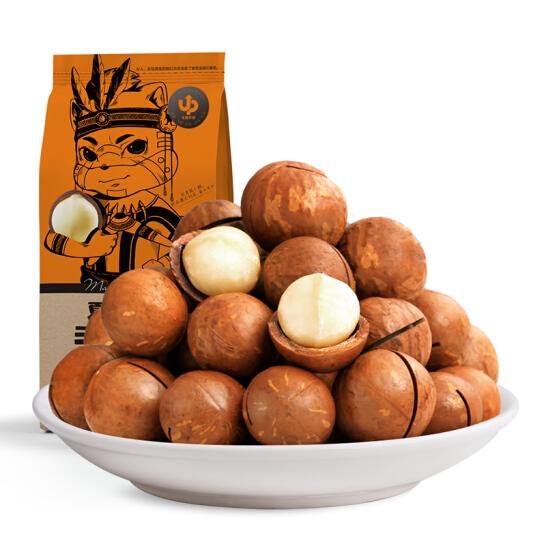 三只松鼠奶油味夏威夷果 坚果炒货孕妇坚果干果零食特产265g/袋(送开口器)新货上新