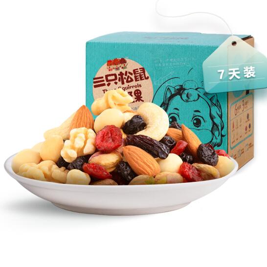 三只松鼠每日堅果禮盒7袋裝175g/盒 干果禮包禮盒孕婦零食榛子巴旦木仁葡萄干核桃仁開心果混合果仁