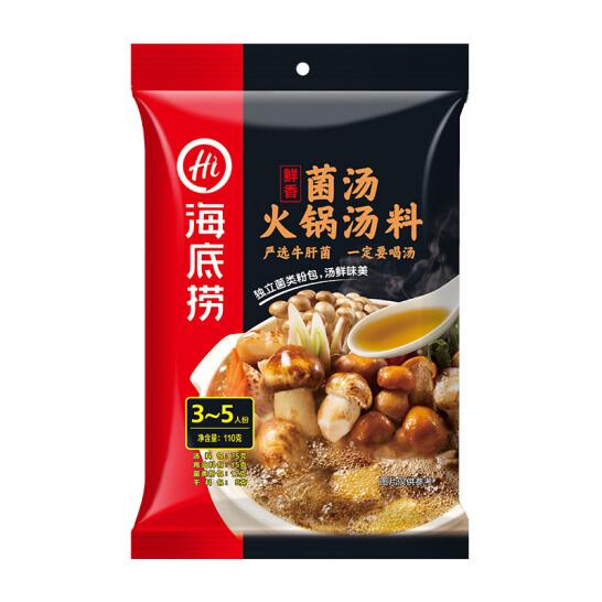 海底捞 火锅调料 菌味十足 菌汤火锅底料 110g