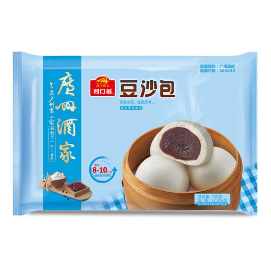 广州酒家利口福 豆沙包 750g (20个 方便菜 儿童早餐 包子 早茶点心)