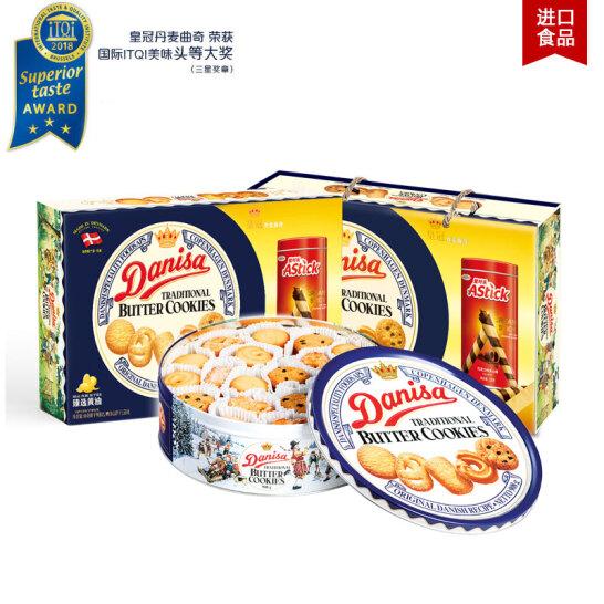 丹麦进口 皇冠(Danisa)丹麦曲奇精选饼干礼盒装908g 节日礼盒 进口早餐 儿童零食饼干
