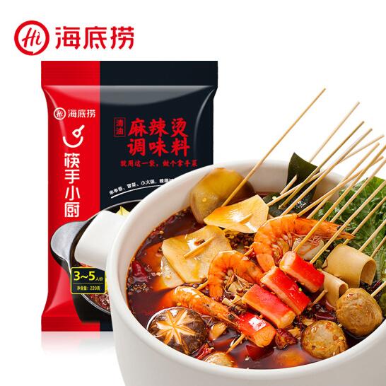 海底捞 火锅调料  一料多用 麻辣烫调味料 220g