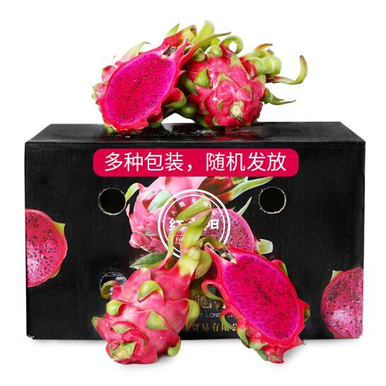 越南红心火龙果 原箱装 中果 总重6kg以上(14-17个) 单果约300g-460g 送礼推荐 新鲜水果