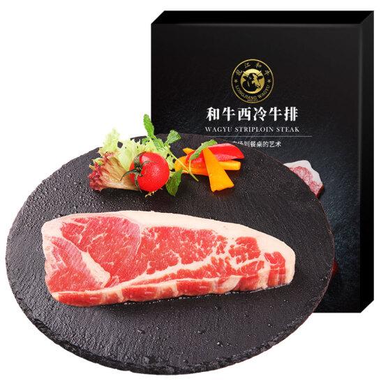 元盛 龙江和牛 A1西冷原切牛排 200g/片 谷饲牛肉 生鲜