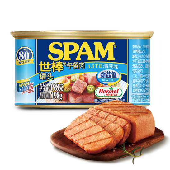 世棒(SPAM)午餐肉罐頭清淡口味198g 開罐即食 早餐三明治漢堡披薩火鍋燒烤麻辣香鍋泡面火雞面搭配食材