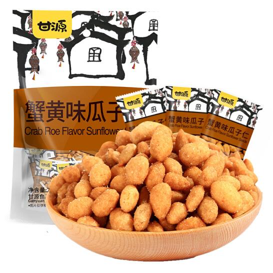 甘源 休閑零食 瓜子仁 蟹黃味 堅果炒貨特產小吃葵瓜子 285g/袋