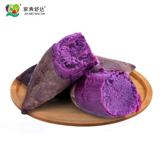 家美舒达 山东特产 紫薯 约2.5kg  地瓜 番薯 新鲜蔬菜  蔬菜礼盒