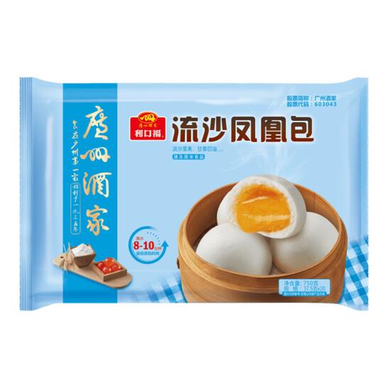 广州酒家利口福 流沙凤凰包750g (早餐 方便菜 包子 广式流沙包)