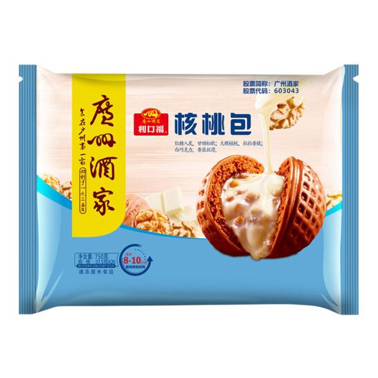 广州酒家利口福 核桃包 750g 早餐 粤菜 包子 早茶点心 方便菜