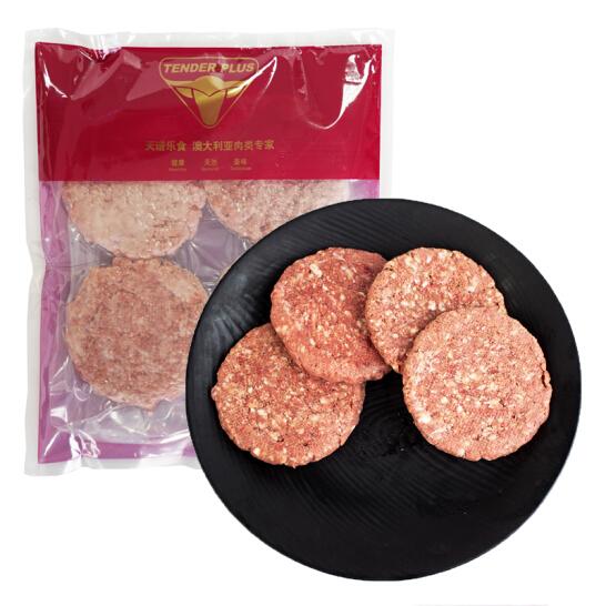 天谱乐食 牛肉饼  400g/袋 谷饲牛肉 无淀粉和大豆蛋白 汉堡食材