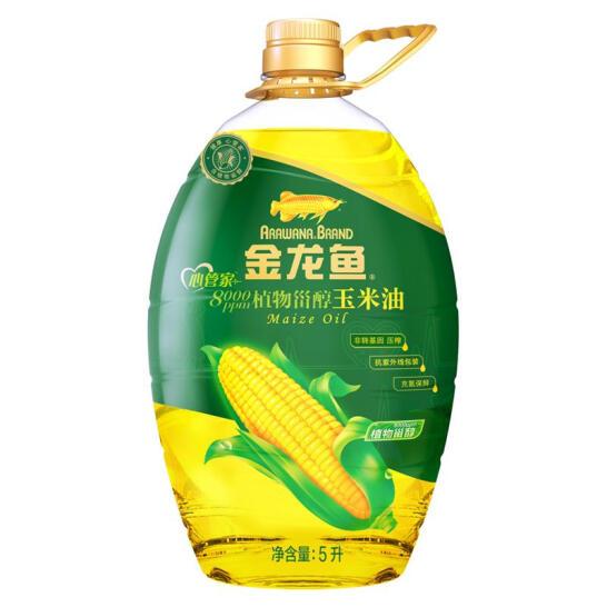 金龙鱼 食用油 非转基因 压榨植物甾醇玉米油5L