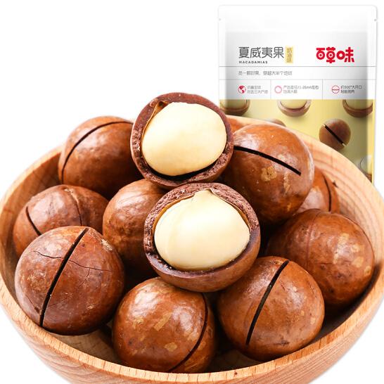百草味 休闲零食特产干果坚果炒货孕妇每日坚果 奶油味夏威夷果100g/袋(内含开果器)