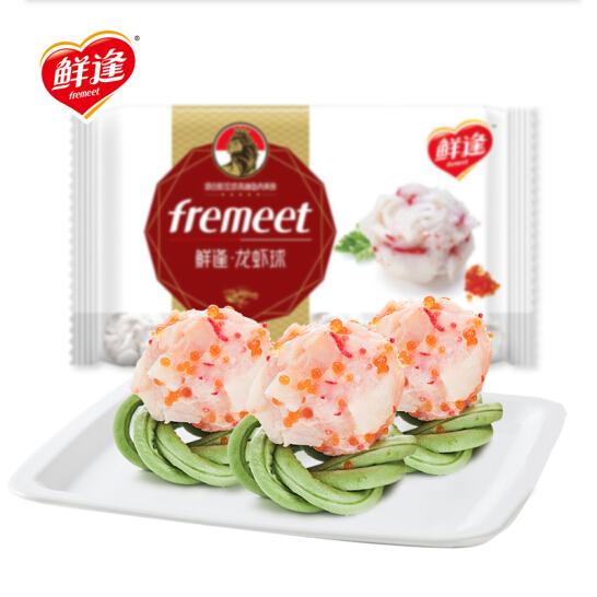 鮮逢 魚籽龍蝦球 225g 火鍋丸子料 關東煮燒烤食材