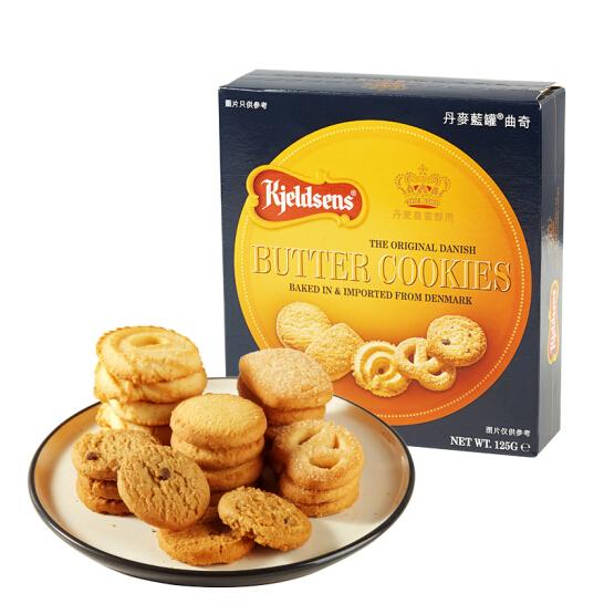 丹麥進口 丹麥藍罐(Kjeldsens)曲奇餅干 原味 125g 盒裝 休閑零食