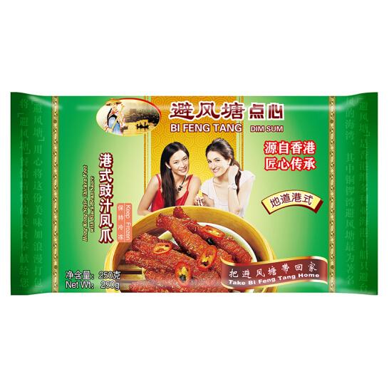 避風塘 豉汁鳳爪 250g (早茶點心 港式點心 早餐食材 精選雞肉 半成品)